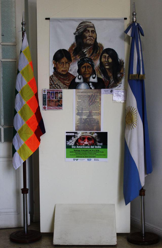 museo_florencio_varela_3